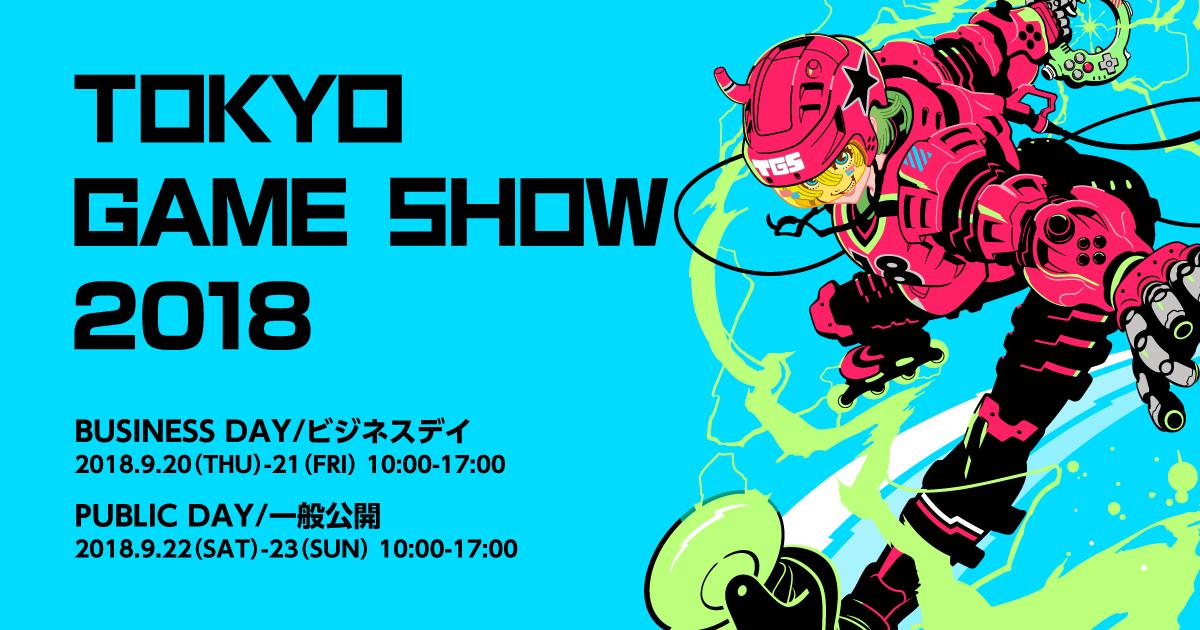 თამაშები რას ვიხილავთ Tokyo Game Show 2018-ზე. რამოდენიმე კომპანიის სიახლეების სია