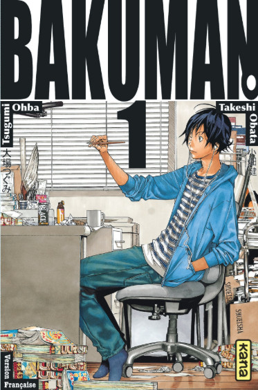 Bakuman [Manga / 1-20]