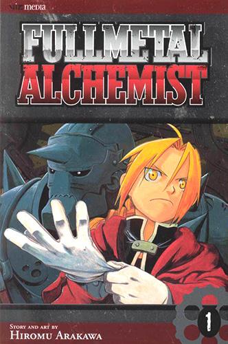 Fullmetal Alchemist [Manga / 1-27]