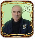 ზაზა გერგაია - 50