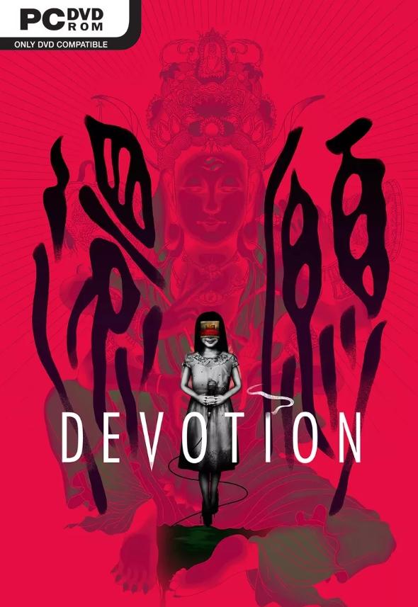Devotion pc dvd-ის სურათის შედეგი