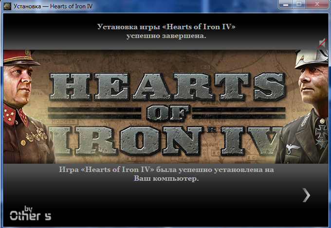 Hearts of Iron IV: Field Marshal Edition [v 1.5.3 + DLC's] (2016) PC | Repack от Other s