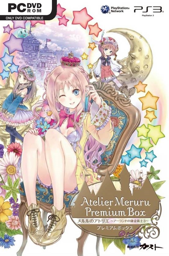 Atelier Meruru ~The Apprentice of Arland~ DX (2018) PC