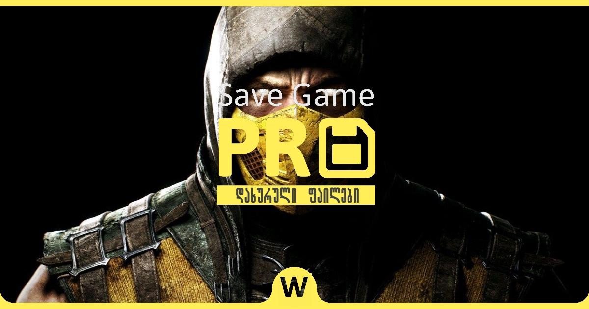 """Save Game """"Mortal Kombat X"""""""