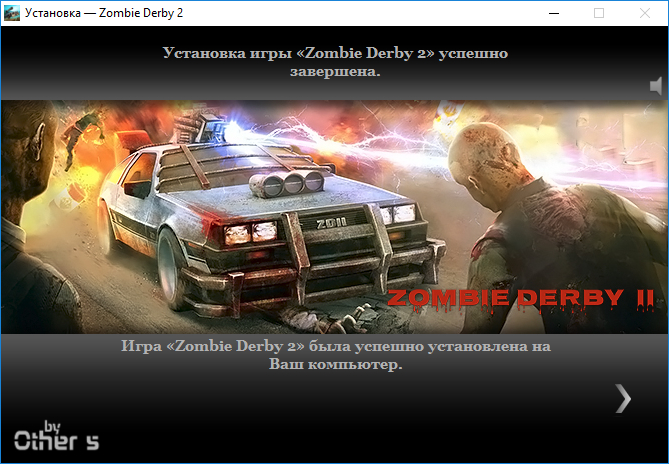 Zombie Derby 2 (2016) | Repack Other s