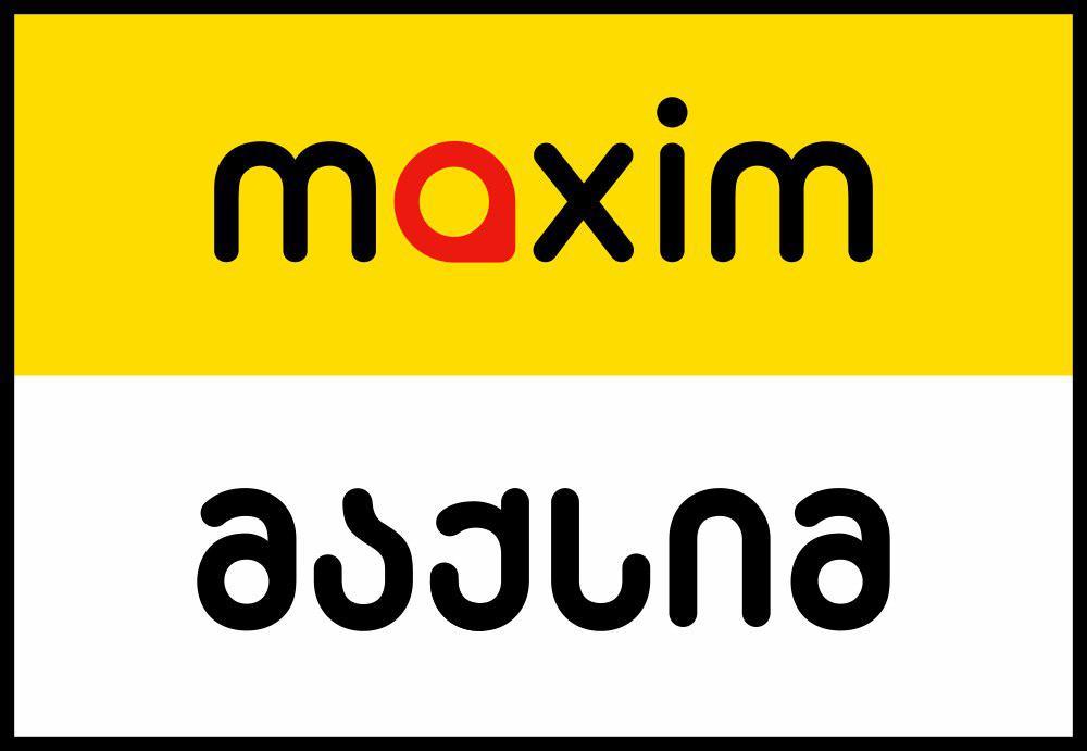 ტაქსი მაქსიმი / Taxi Maxim (ფოთი)