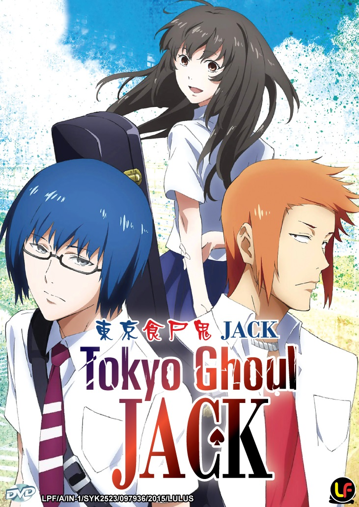 Tokyo Ghoul - OVA
