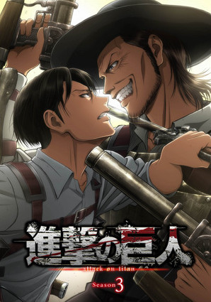 Attack On Titan 3 Trailer