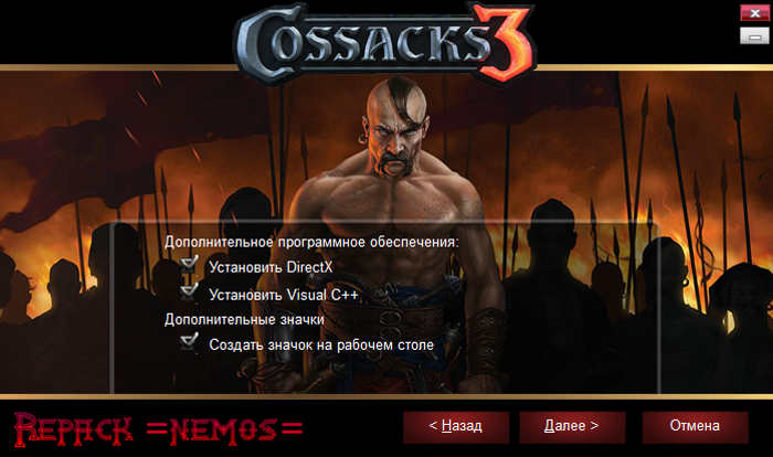 Казаки 3 / Cossacks 3 [v 2.0.8.87.5843 + 7 DLC] (2016) PC | Repack от =nemos=