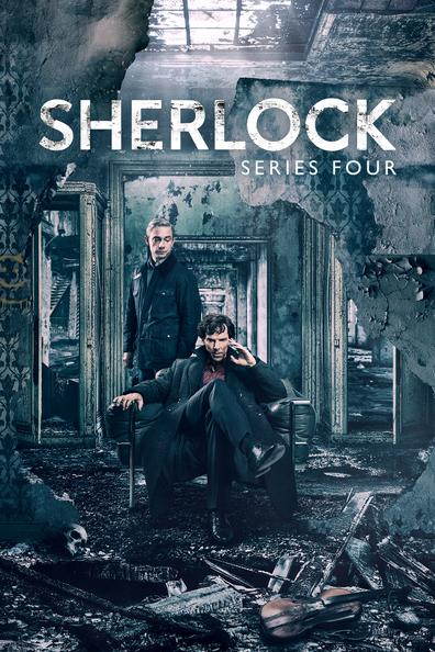 შერლოკი / Sherlock სეზონი 4 ქართულად