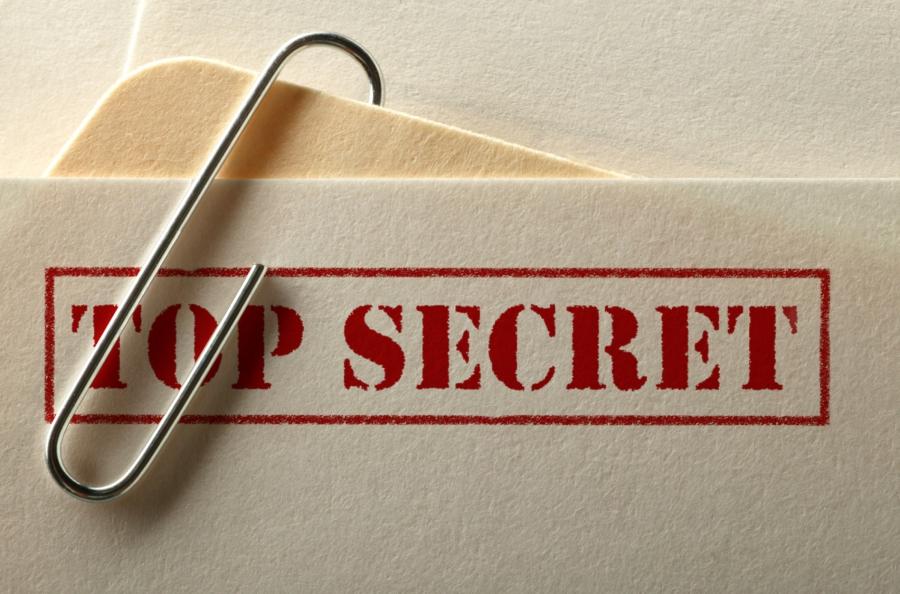 წარმატების საიდუმლო