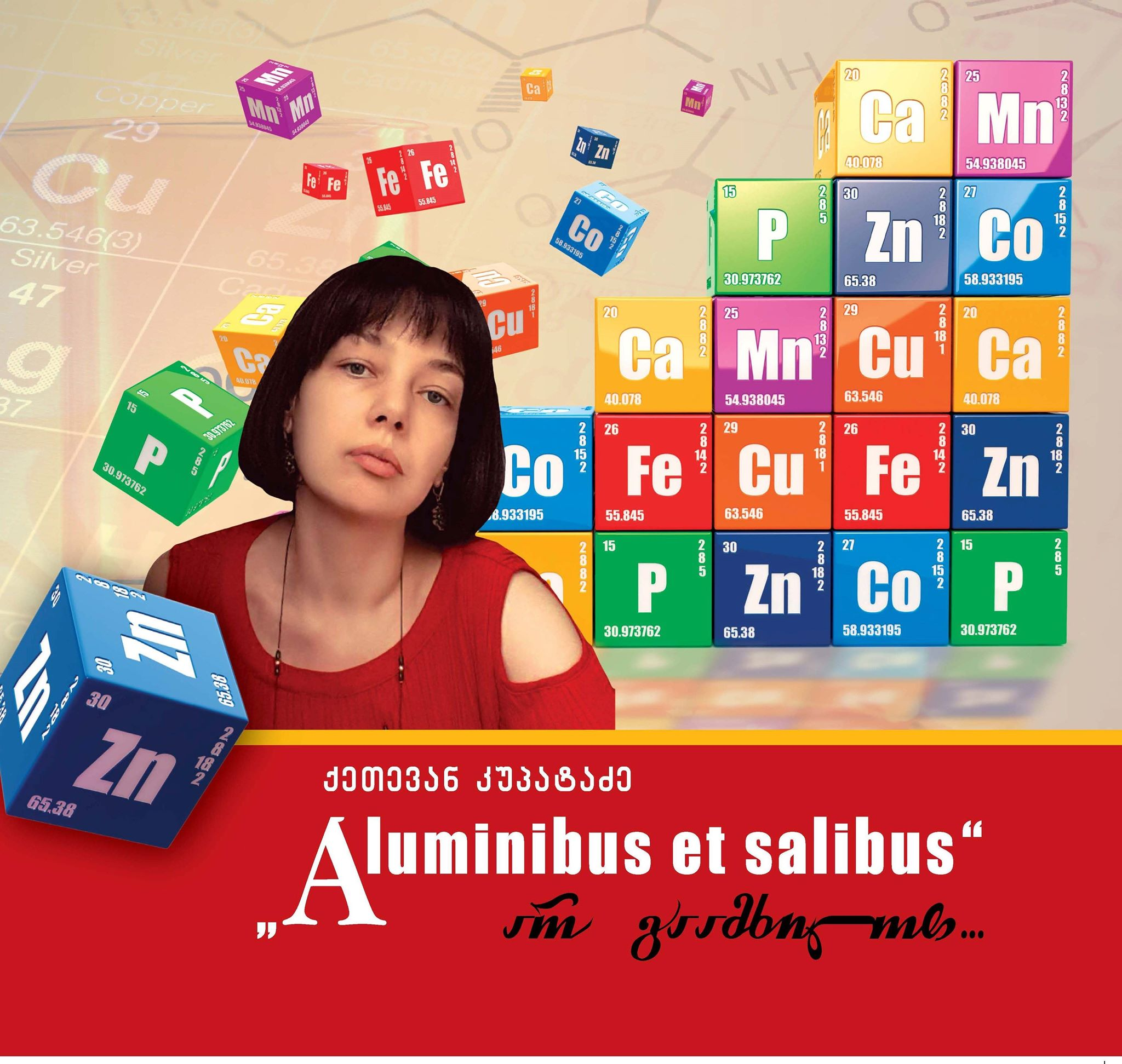 Aluminibus et salibus