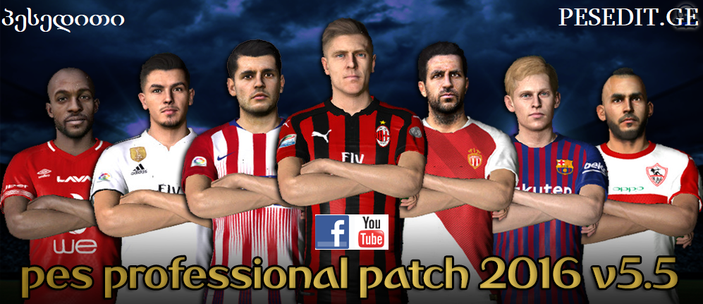 PES Professional v5.5 For PES 2016