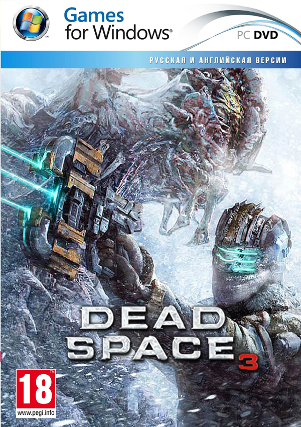 Dead Space 3: Limited Edition (2013) PC | RePack by FitGirl
