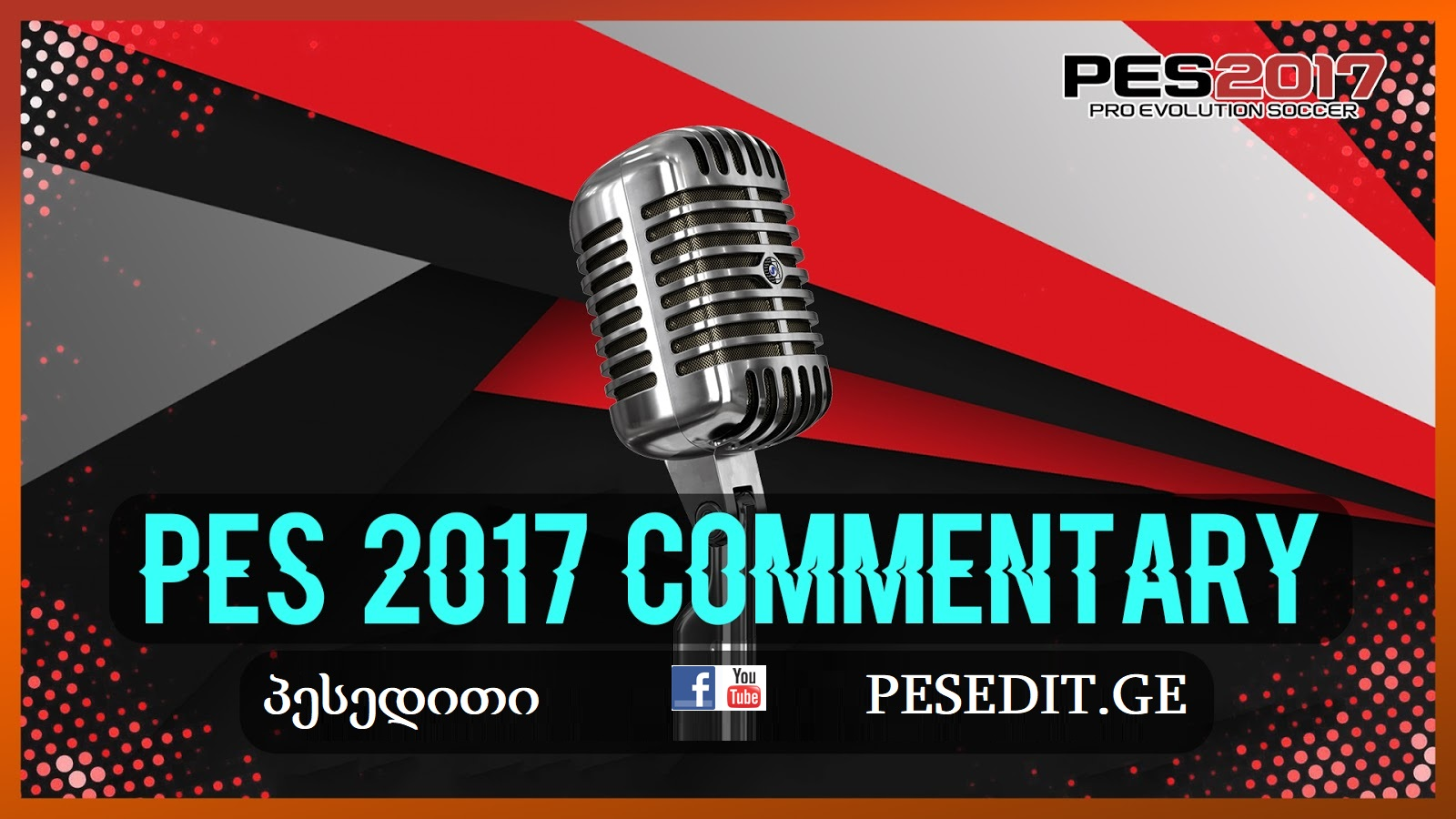 Pes2017 Commentary germany