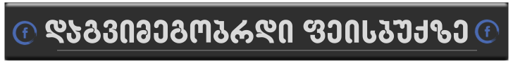 IMG.GE