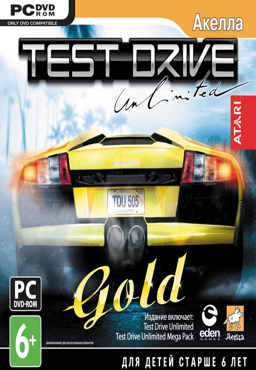 Test Drive Unlimited Gold PC | RePack - R.G mekhaniki