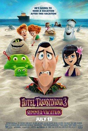 სასტუმრო ტრანსილვანია 3: საზაფხულო არდადეგები