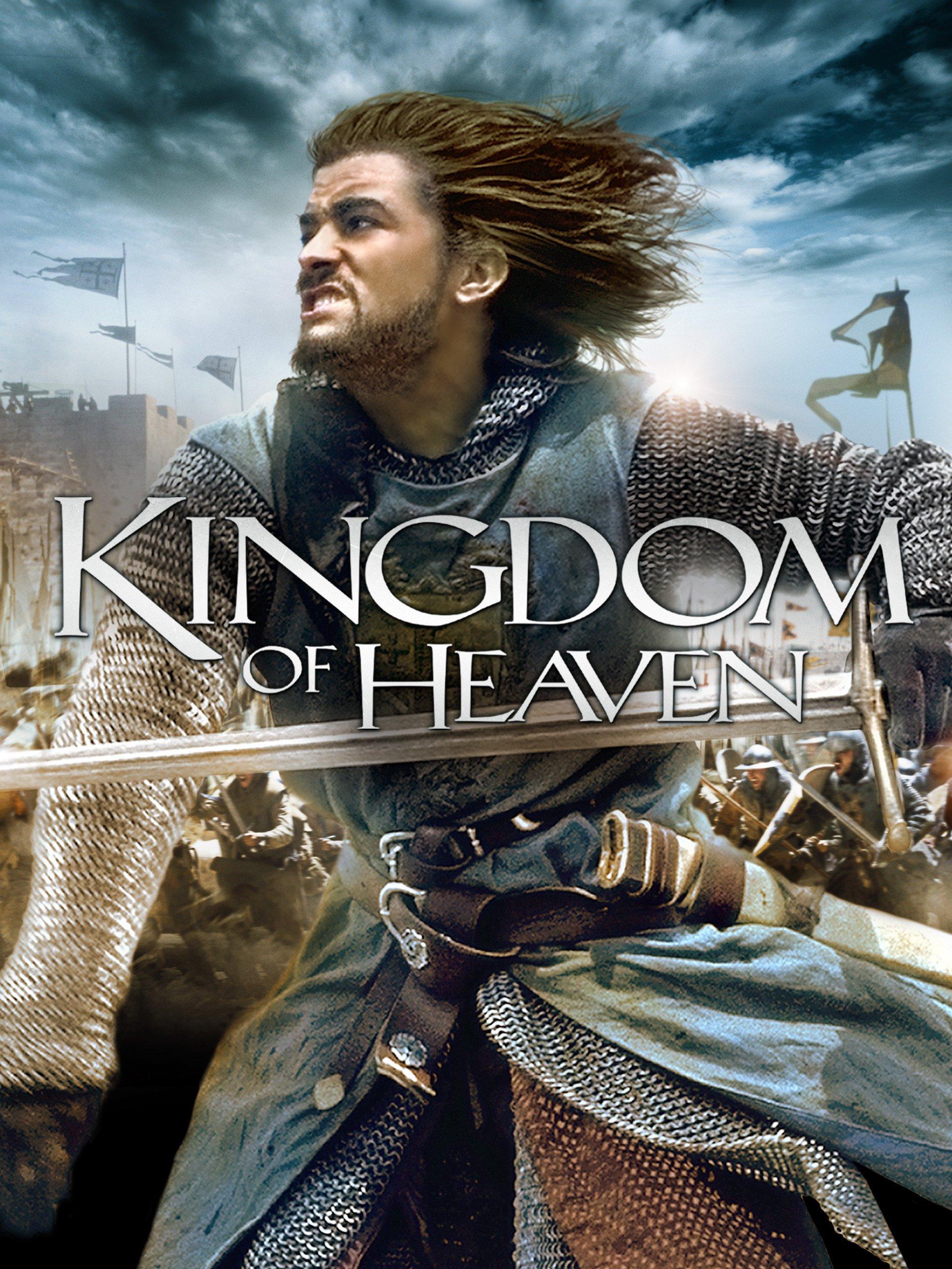 ზეციური სამეფო