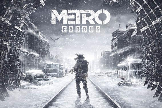 Metro Exodus Very low settings