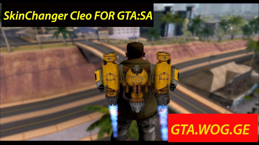 [GTA.WOG.GE] Skin Changer CLEO FOR GTA:SAN ANDREAS/SAMP