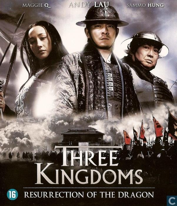 სამი სამეფო