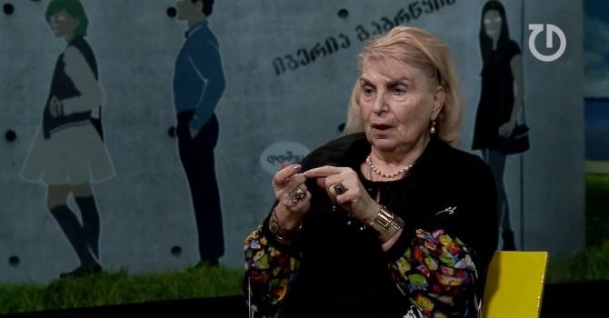"""""""წავიდა ამ ქვეყნიდან"""" – მსახიობი გურანდა გაბუნია 80 წლის ასაკში გარდაიცვალა"""