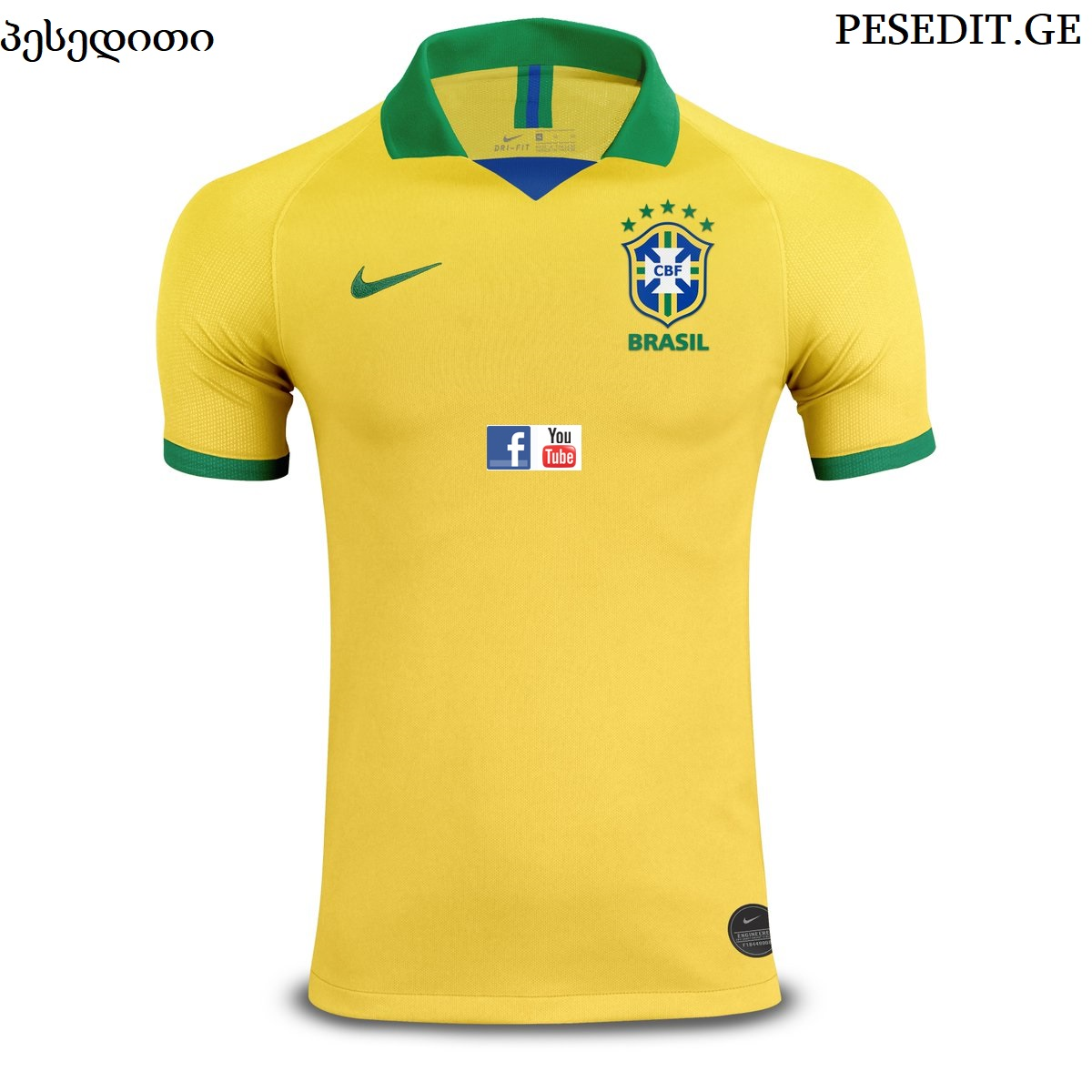 PES 2017 Brazil v1 2019 Kits For All Patches