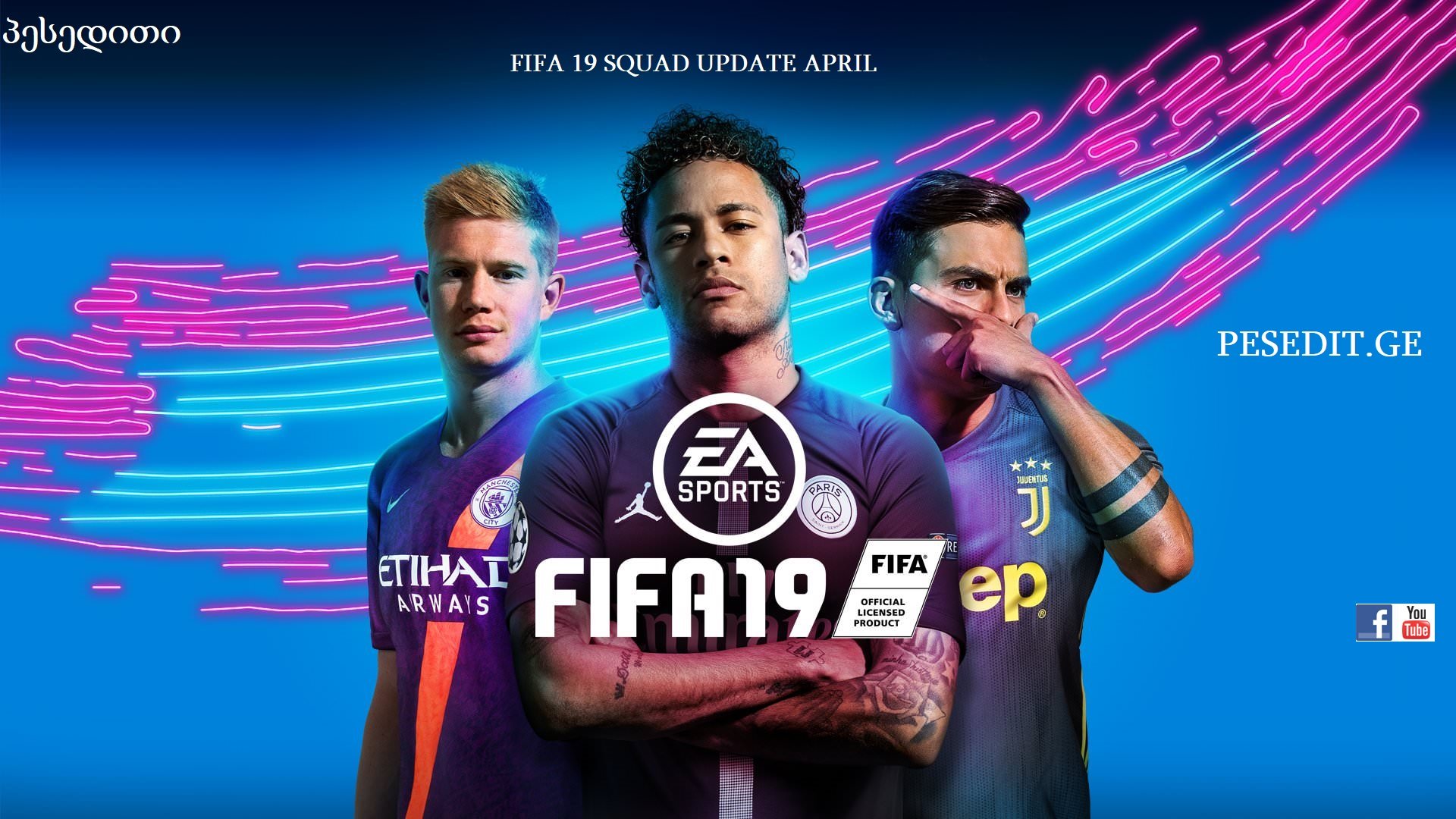 FIFA 19 SQUAD UPDATE APRIL