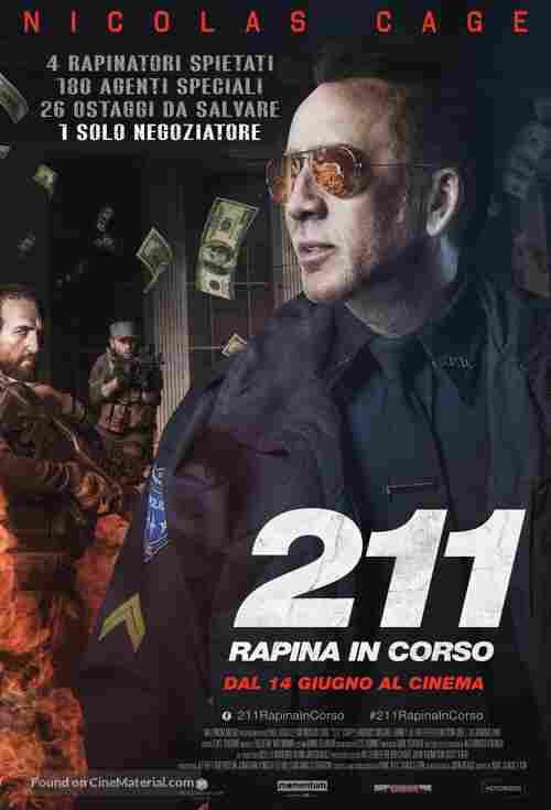 კოდი 211