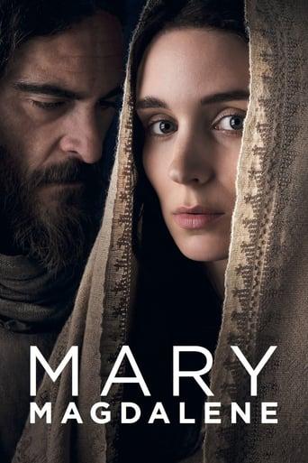 მარიამ მაგდალინელი