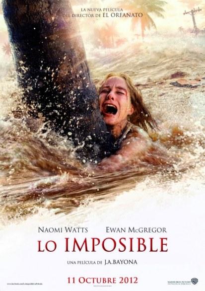 შეუძლებელი