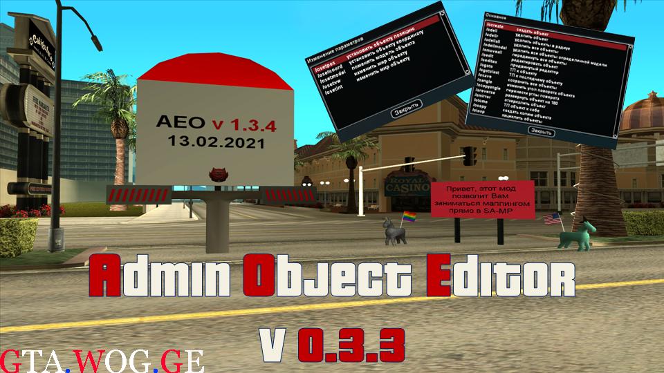 [AOE] Admin Objects Editor FOR GTA/SAMP !!!