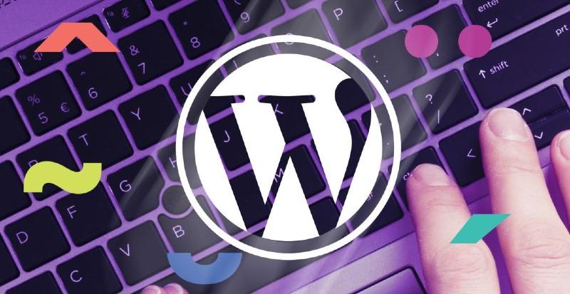 Wordpress ჰოსტინგი