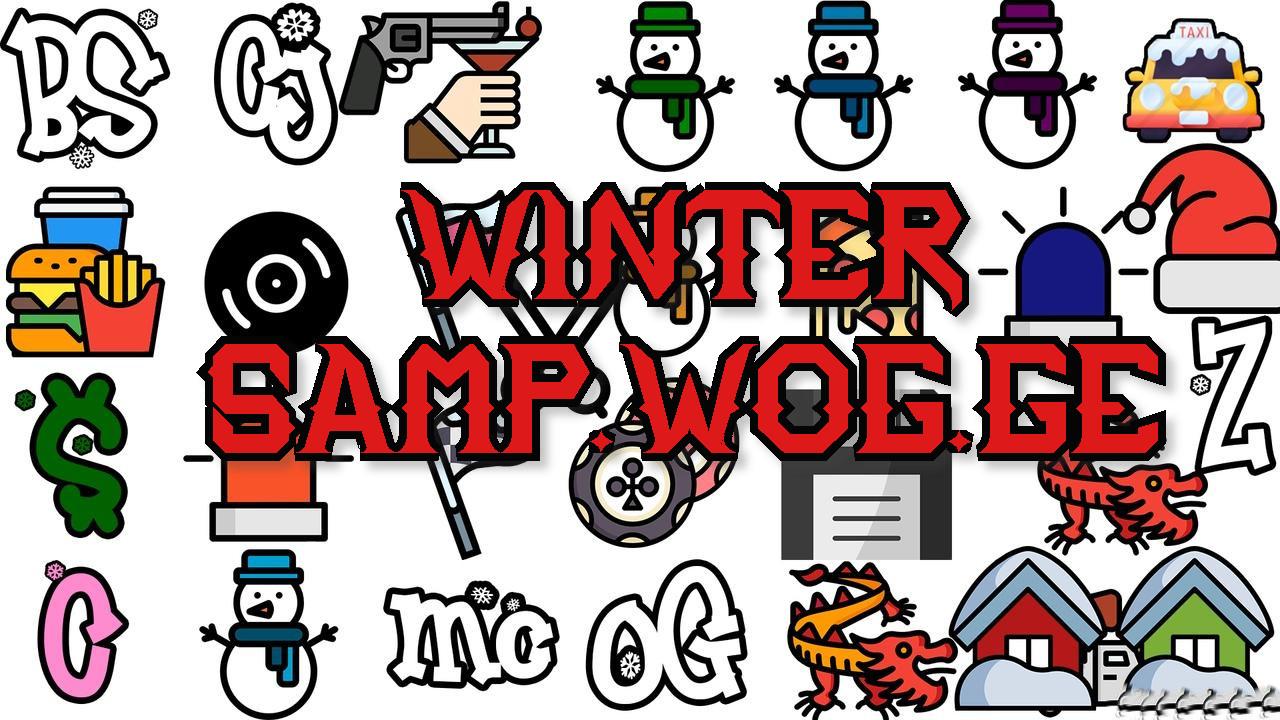 [GTA SA] hud icon winter