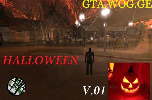 [MAP] Halloween Grove Street MOD FOR GTA/SAMP