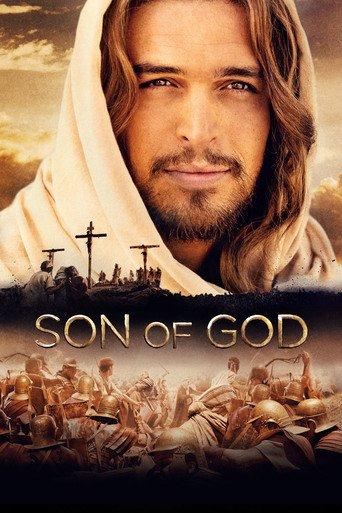 ღმერთის შვილი