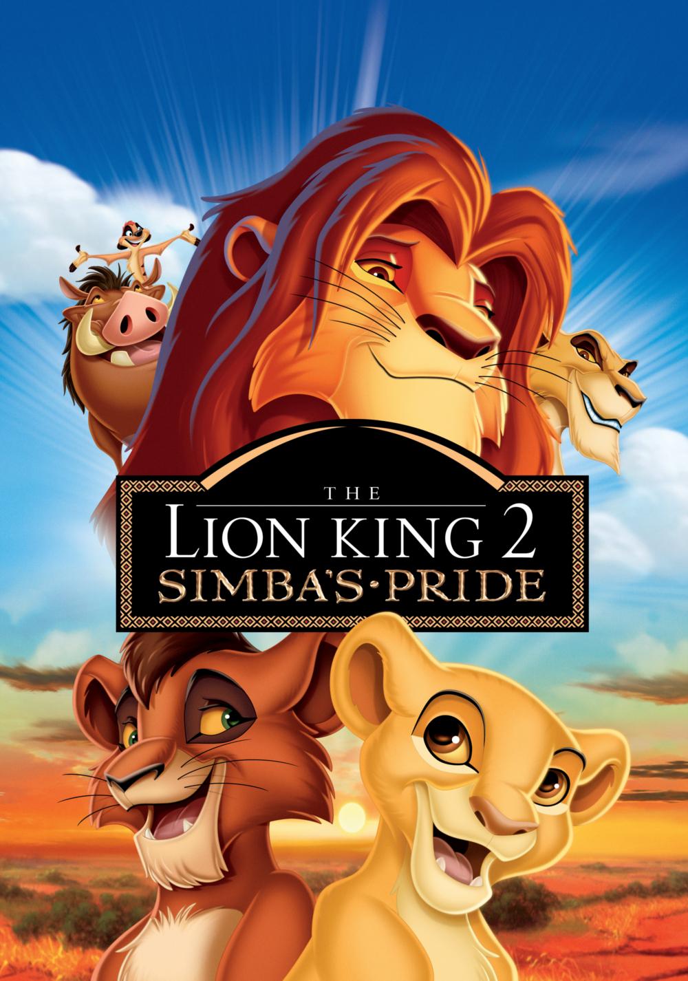 მეფე ლომი 2