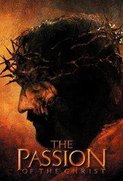 ქრისტეს ვნებანი
