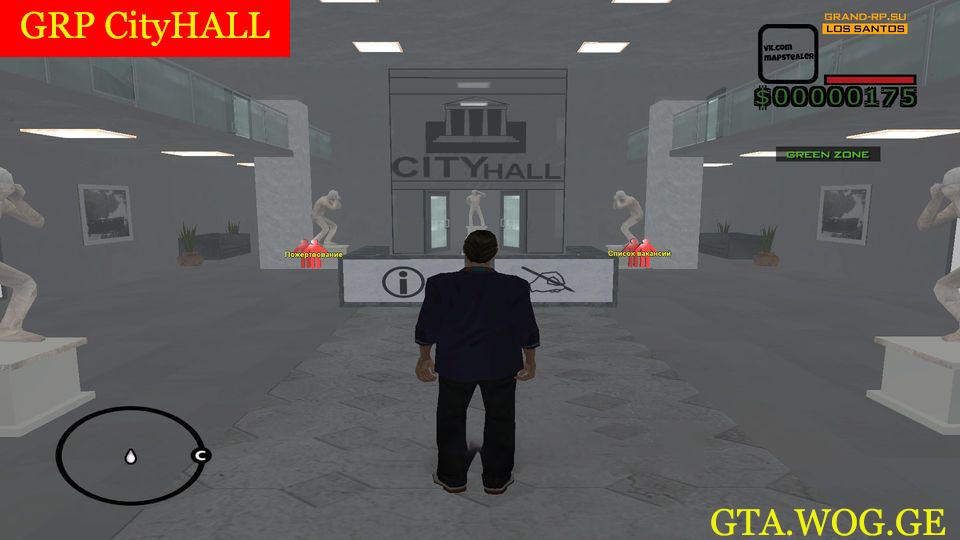 [INTERIOR] GRP City Hall Interior FOR GTA/SAMP