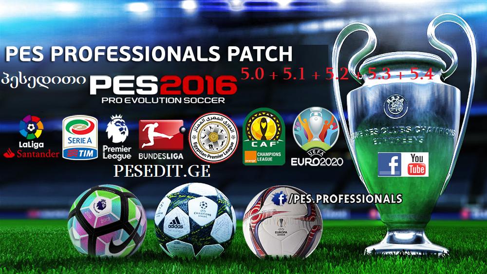 PES 16 PROFESSIONALS PATCH 5.0 + 5.1 + 5.2 + 5.3 + 5.4